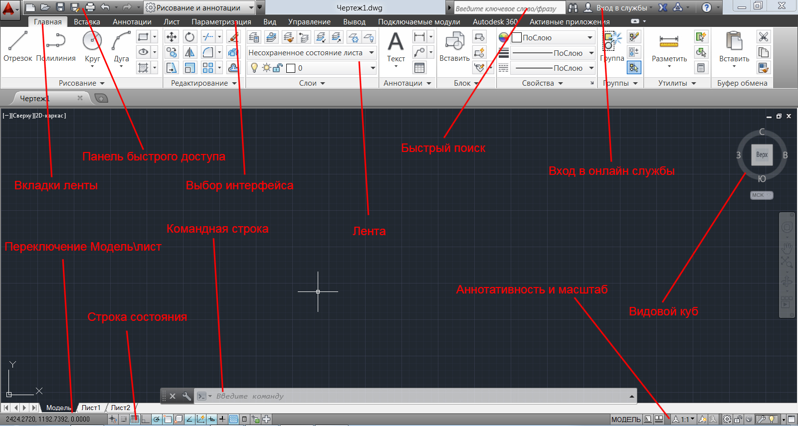 autocad-interface