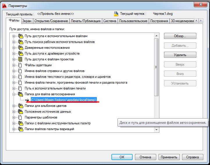 Как перевести HTML в Word - lumpics.ru