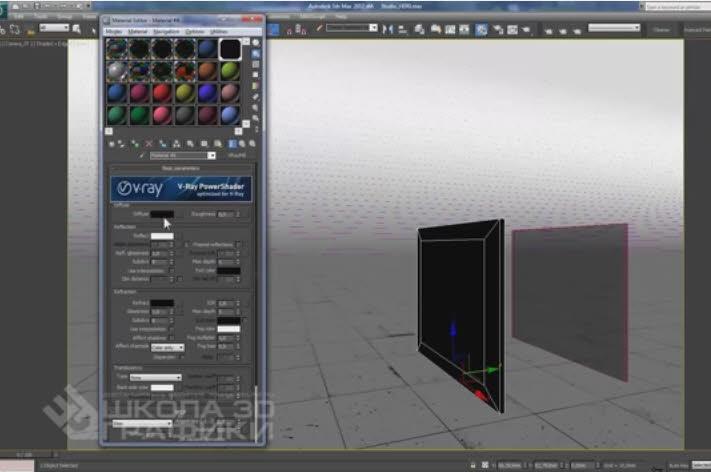 Визуализатор 3d max как сделать 531